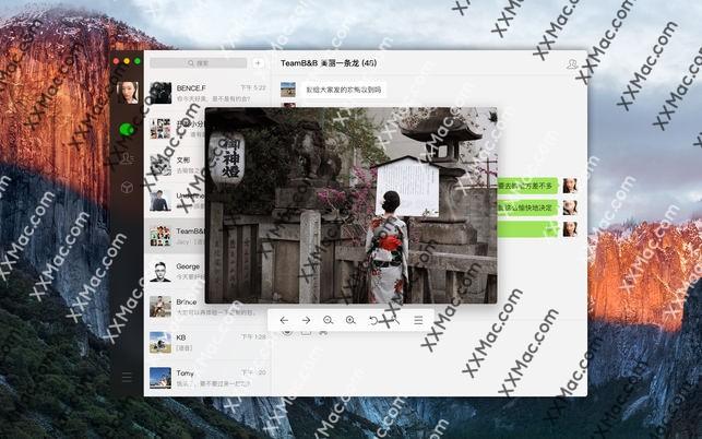 微信 for Mac v2.3.20 官方版 免费下载