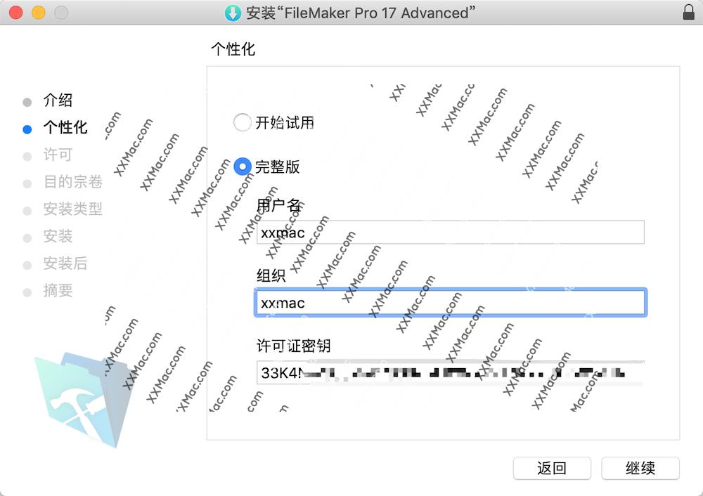 FileMaker Pro 18 Advanced for Mac v18.0.1.122 中文破解版下载 数据库软件