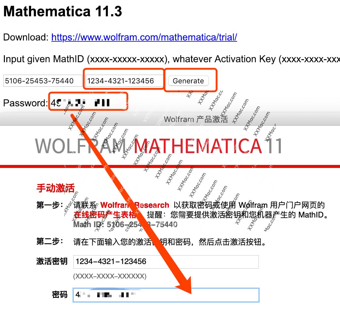Wolfram Mathematica for Mac v12.0 中文破解版下载 科学计算软件