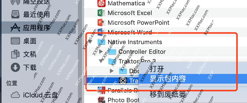 Traktor Pro 3 for Mac v3.0.2 英文破解版 专业DJ软件