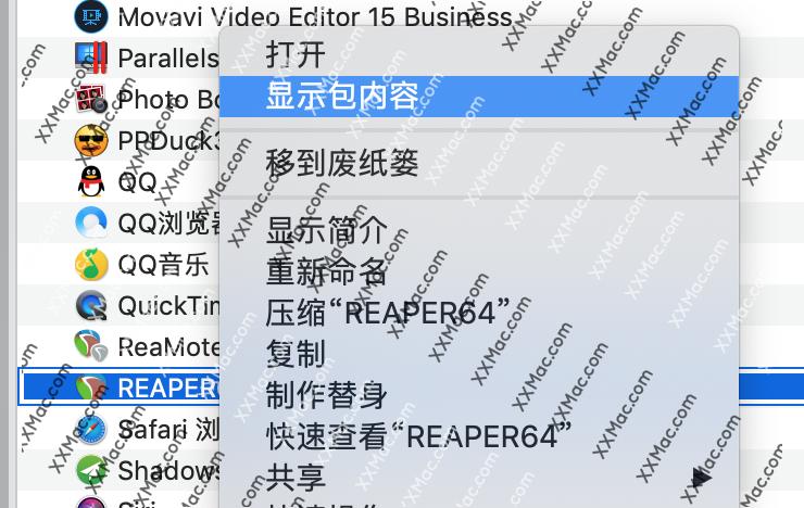 REAPER64 for Mac v5.965 英文破解版 音频录制和编辑处理软件
