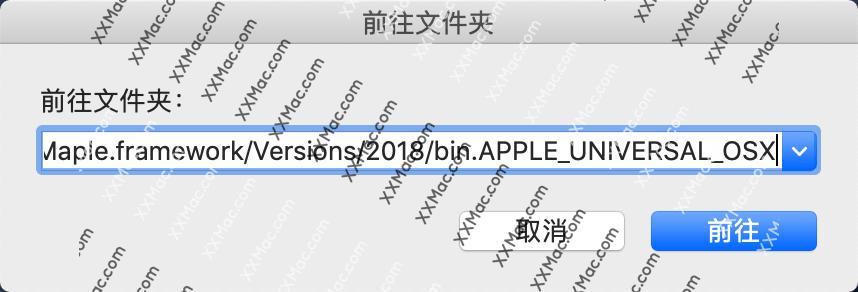 Maple 2018 for Mac v2018.0 中文破解版 数学计算软件
