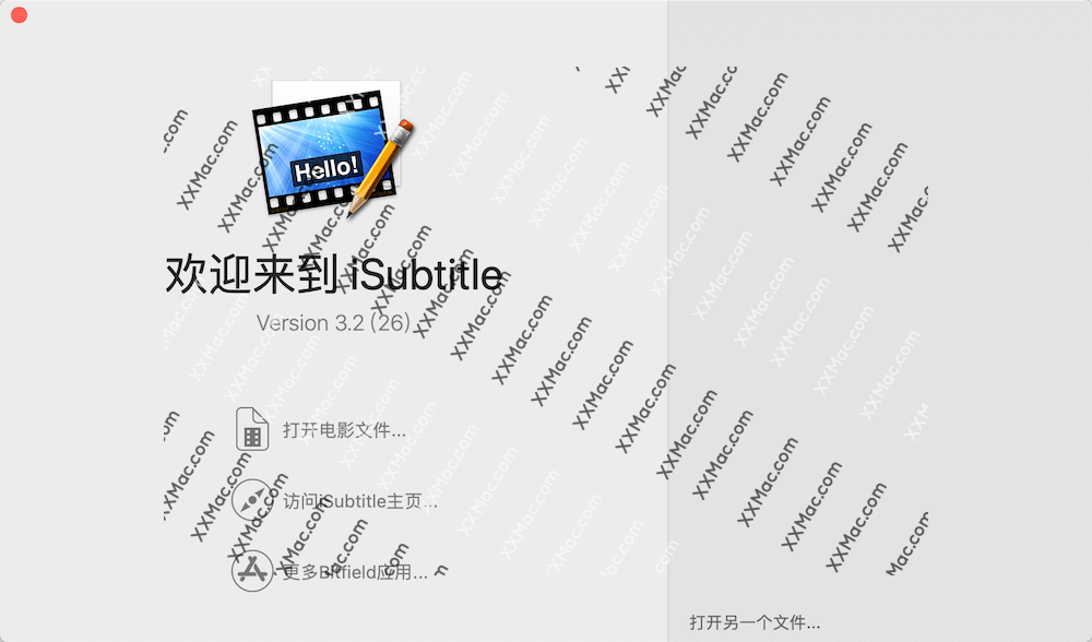 iSubtitle for Mac v3.4.1 中文破解版下载 视频字幕制作软件