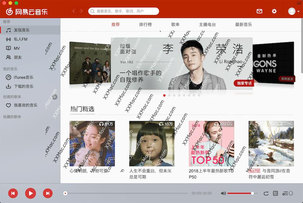 网易云音乐 for Mac v1.5.10 官方版 免费下载