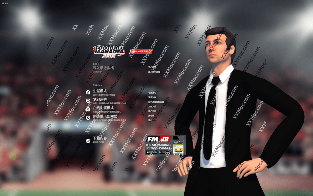 足球经理2018 Football Manager 2018 for Mac v18.3.4 中文破解版 足球模拟游戏