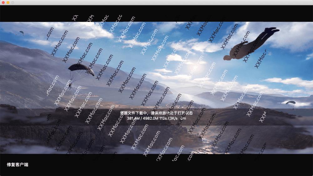 荒野行动 for Mac版 吃鸡游戏 免费下载