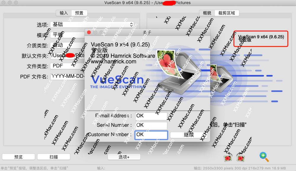 VueScan Pro for Mac v9.6.25 中文破解版 万能扫描仪软件