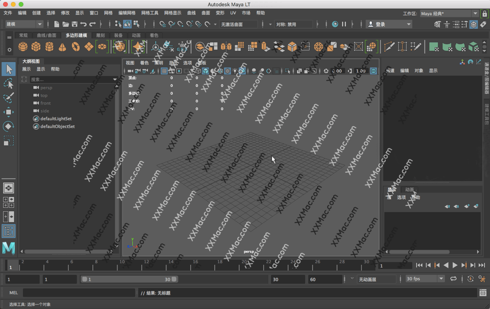 Autodesk Maya LT 2019 for Mac v2019 中文破解版下载 3D建模和三维动画软件
