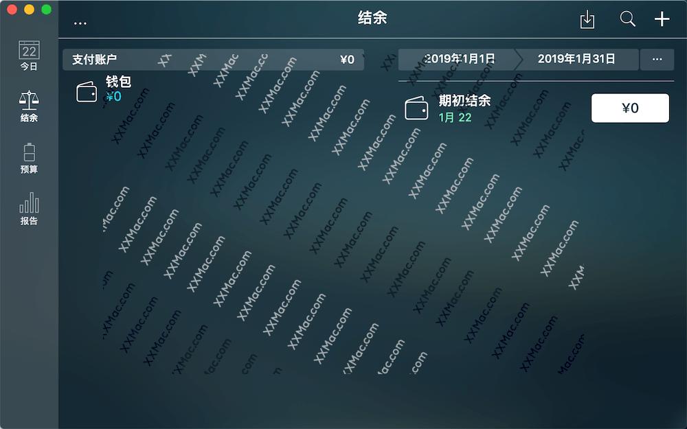 Money Pro for Mac v2.2 中文破解版下载 个人记账理财软件