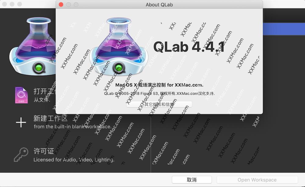 QLab Pro for Mac v4.4.1 中文汉化破解版下载 专业现场舞台控制软件