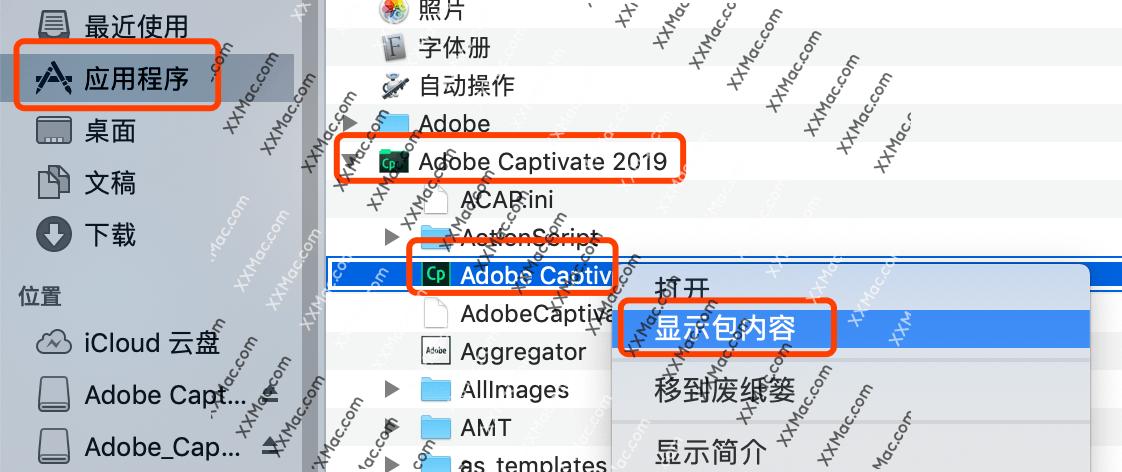 Adobe Captivate 2019 for Mac v11.0.1.266 英文破解版 屏幕录制软件