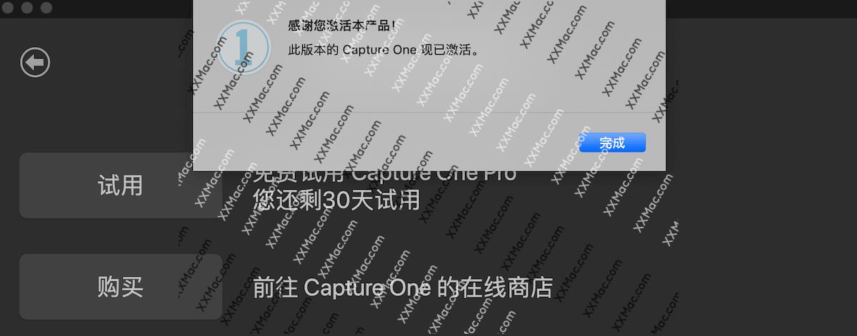Capture One Pro for Mac v12.0.1 中文破解版下载 Raw图像处理软件