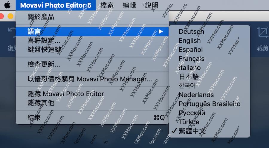 Movavi Photo Editor for Mac v5.7.0 中文破解版下载 图片编辑软件