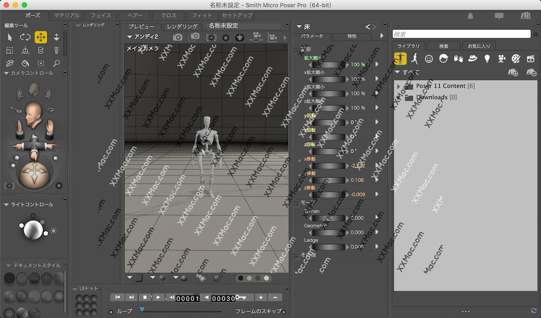 Smith Micro Poser Pro for Mac v11.1.1.35540 日文破解版下载 人体三维动画制作软件