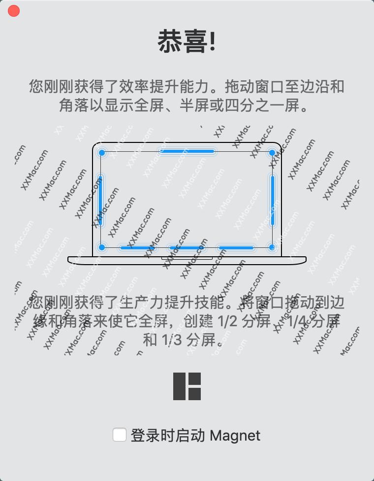 Magnet Pro Mac v2.4.5 中文破解版下载 窗口分屏管理软件
