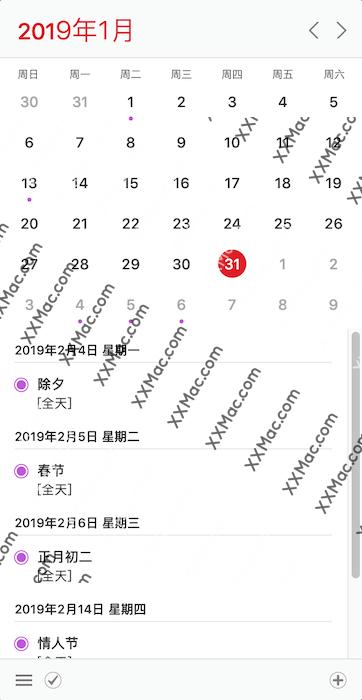 Calendar 366 II for Mac v2.5.1 中文破解版下载 菜单栏日历软件