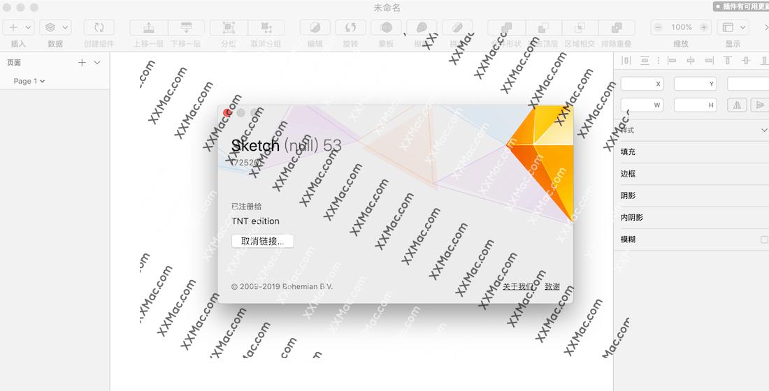 Sketch for Mac v53 中文汉化破解版下载 矢量设计软件