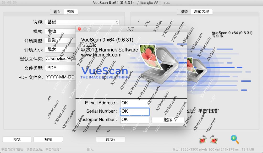 VueScan Pro for Mac v9.6.38 中文破解版下载 万能扫描仪软件