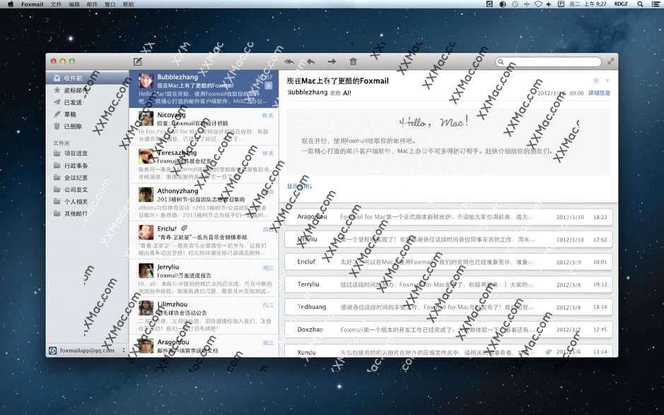 Foxmail for Mac v1.2.0 官方版 免费下载
