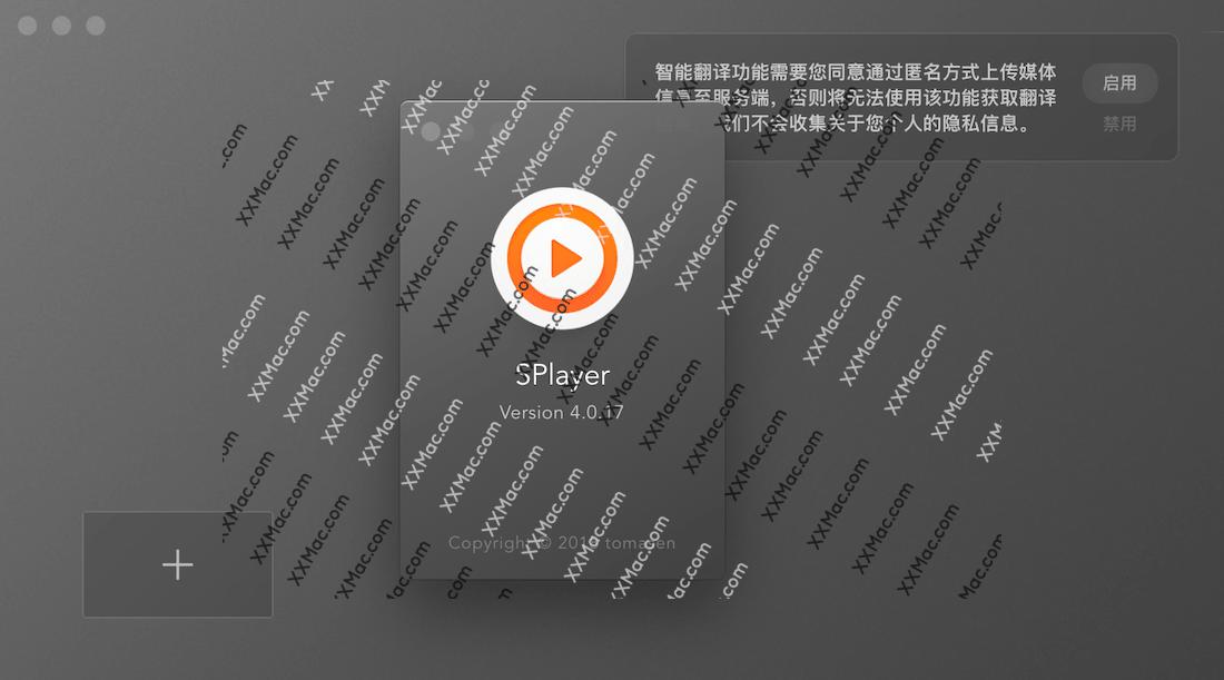 射手影音 SPlayerX for Mac v4.0.17 中文破解版下载 视频播放器
