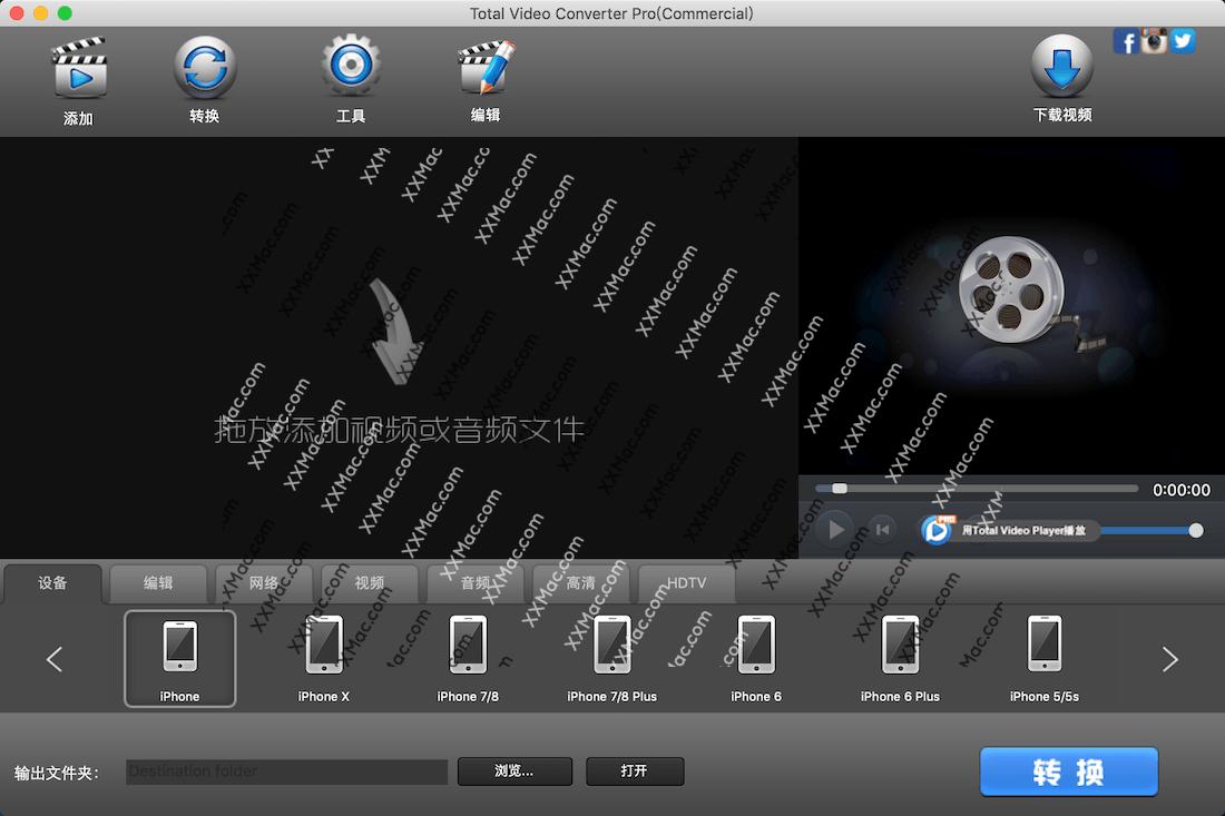 Total Video Converter Pro for Mac v4.4.1 中文破解版下载 视频格式转换软件