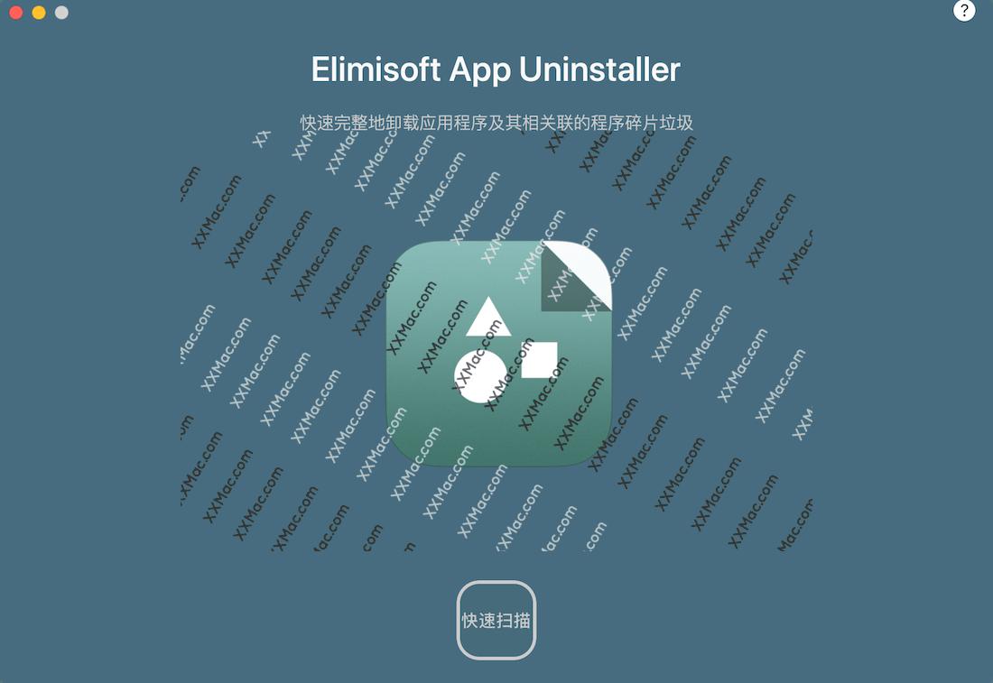 Elimisoft App Uninstaller for Mac v2.4 中文破解版下载 Mac软件卸载工具