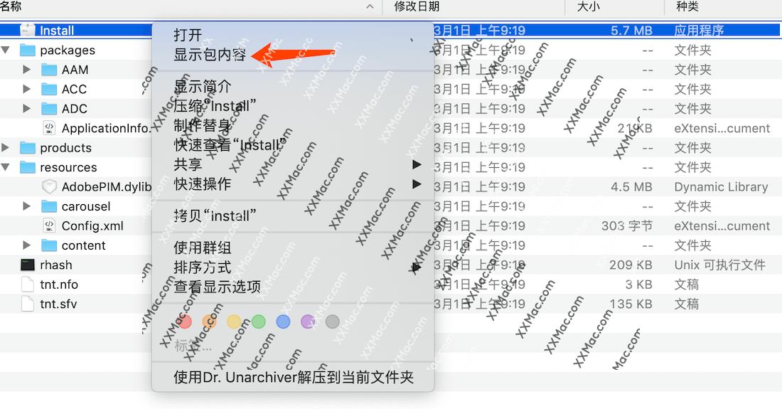 """安装 Photoshop Mac版或其他 Adobe 软件时 提示""""Error""""错误的解决办法!"""