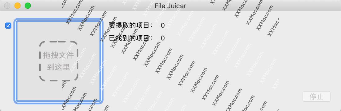 File Juicer for Mac v4.90 中文破解版下载 文件数据提取工具