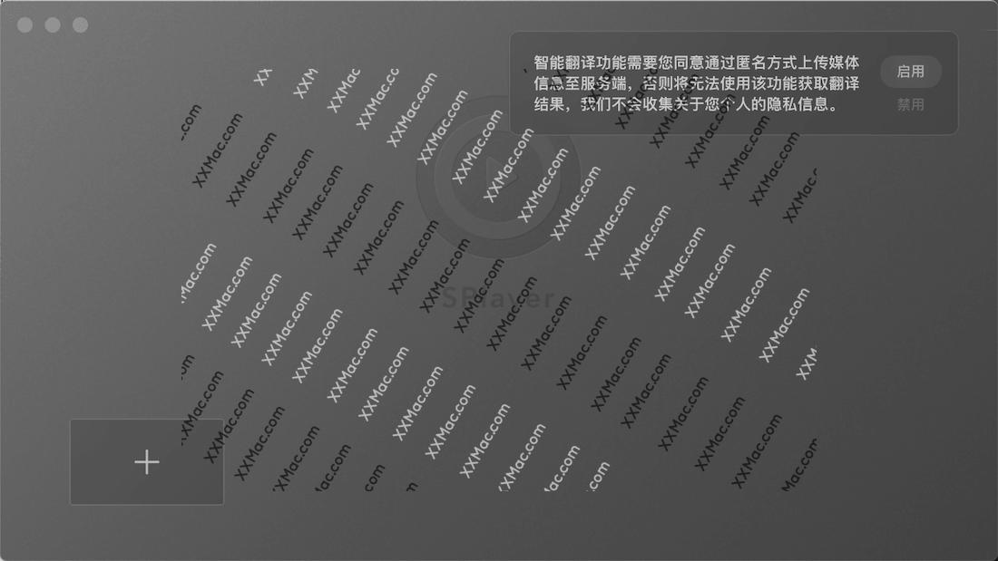 射手影音 SPlayerX for Mac v4.1.7 中文破解版下载 视频播放器