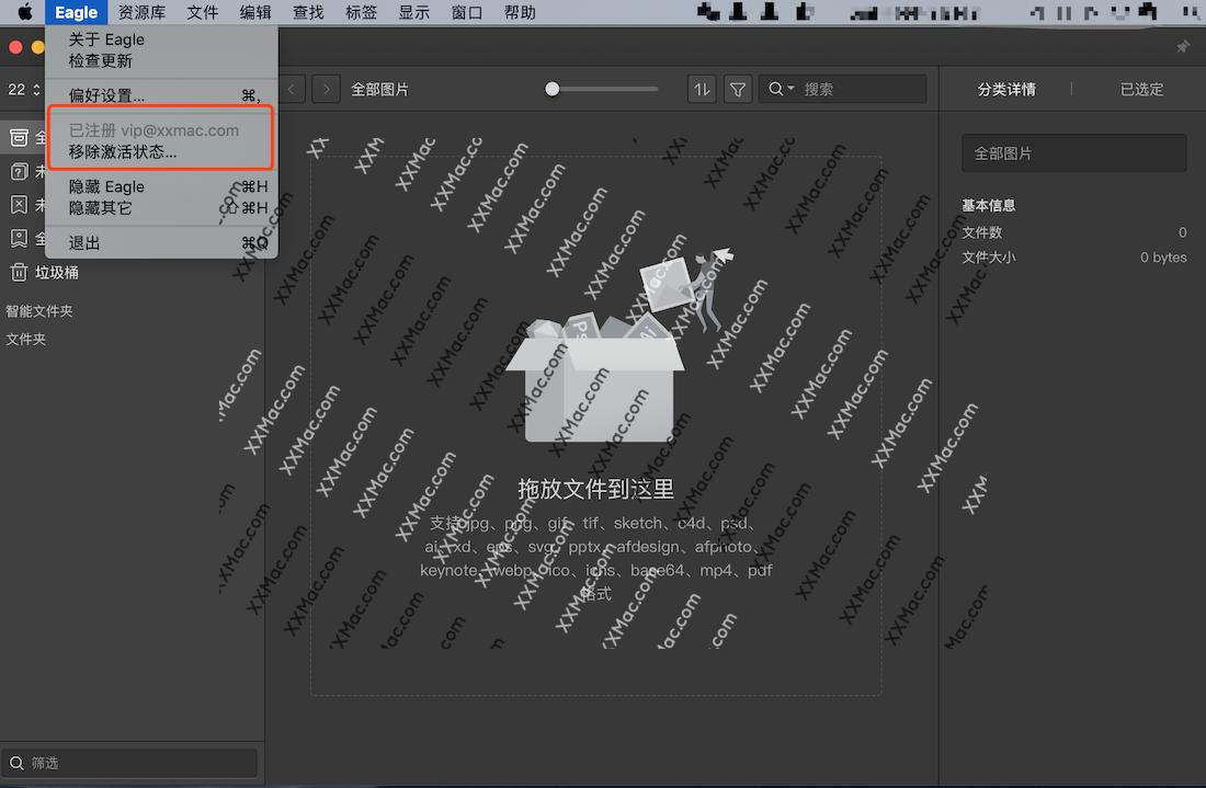 Eagle for Mac v1.9.0 中文破解版下载 图片管理软件