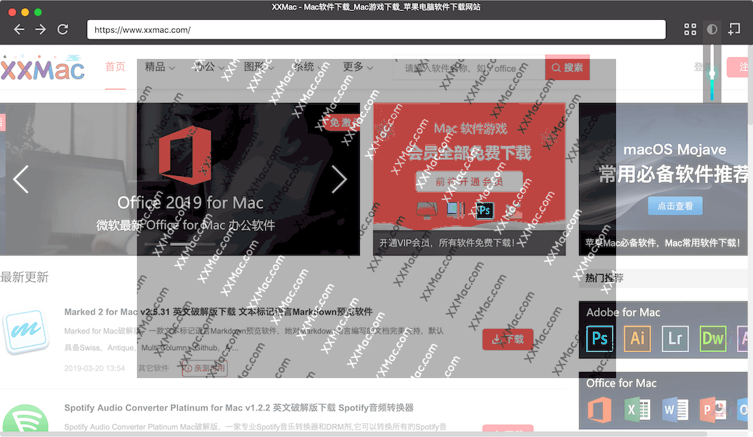 Fluid Browser for Mac v1.6 英文破解版下载 可浮动透明窗口浏览器