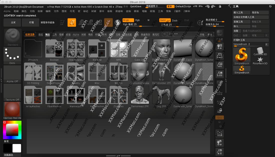 ZBrush 2019 for Mac v2019 中文破解版下载 3D数字雕刻软件