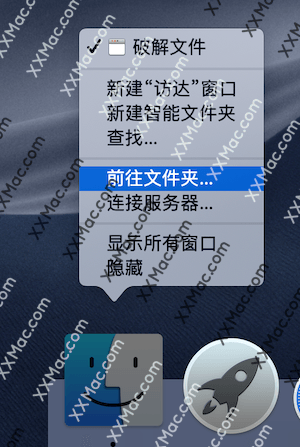 Marvelous Designer 7.5 for Mac v4.1.101 中文破解版下载 服装设计软件