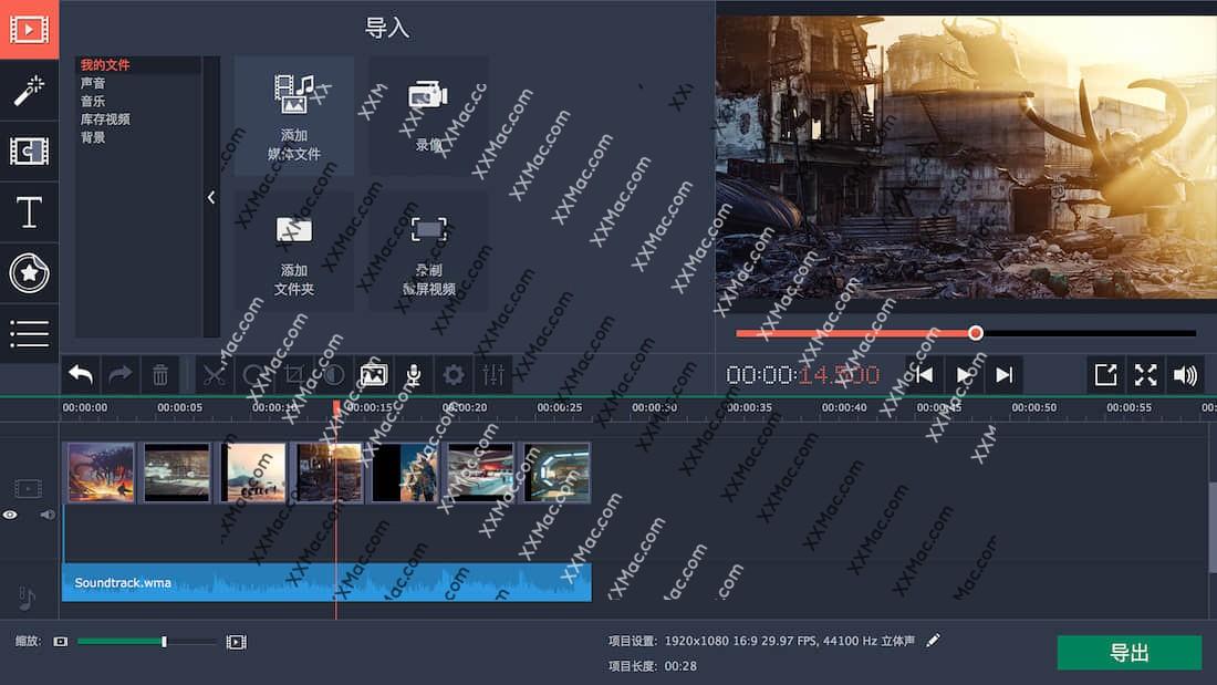 Movavi Video Editor 15 Plus for Mac v15.3.0 中文破解版下载 视频编辑软件