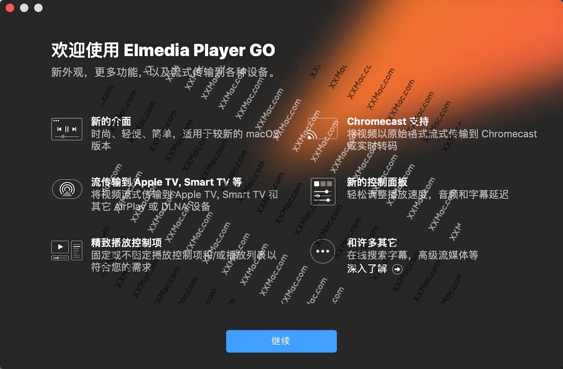 Elmedia Player GO for Mac v7.2.1 中文破解版下载 视频播放器