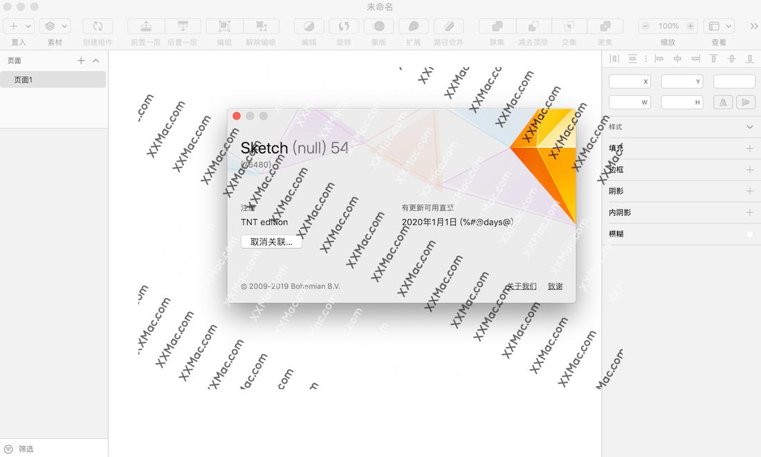 Sketch for Mac v54 中文汉化破解版下载 矢量设计软件