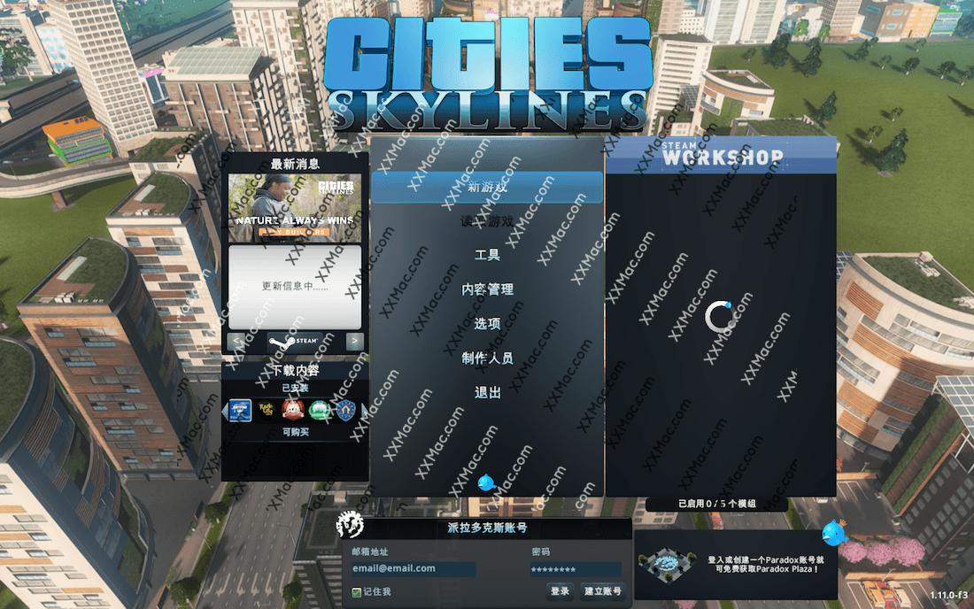 城市天际线(Cities:Skylines) for Mac v1.11.0 中文破解版下载 城市模拟游戏