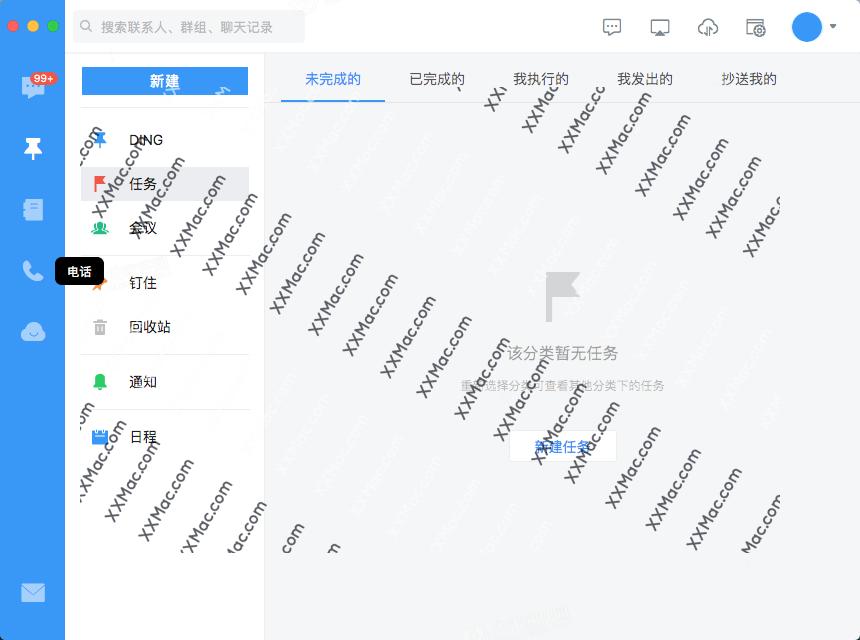 钉钉 for Mac v4.6.21.10 官方版下载 企业通讯软件