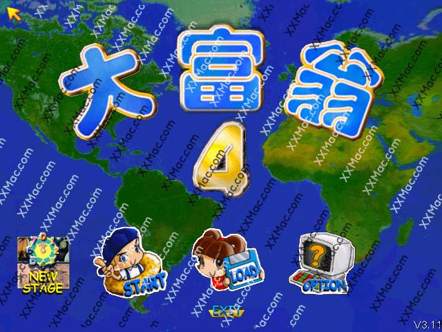大富翁4 for Mac v3.11 中文移植版下载 模拟经营游戏