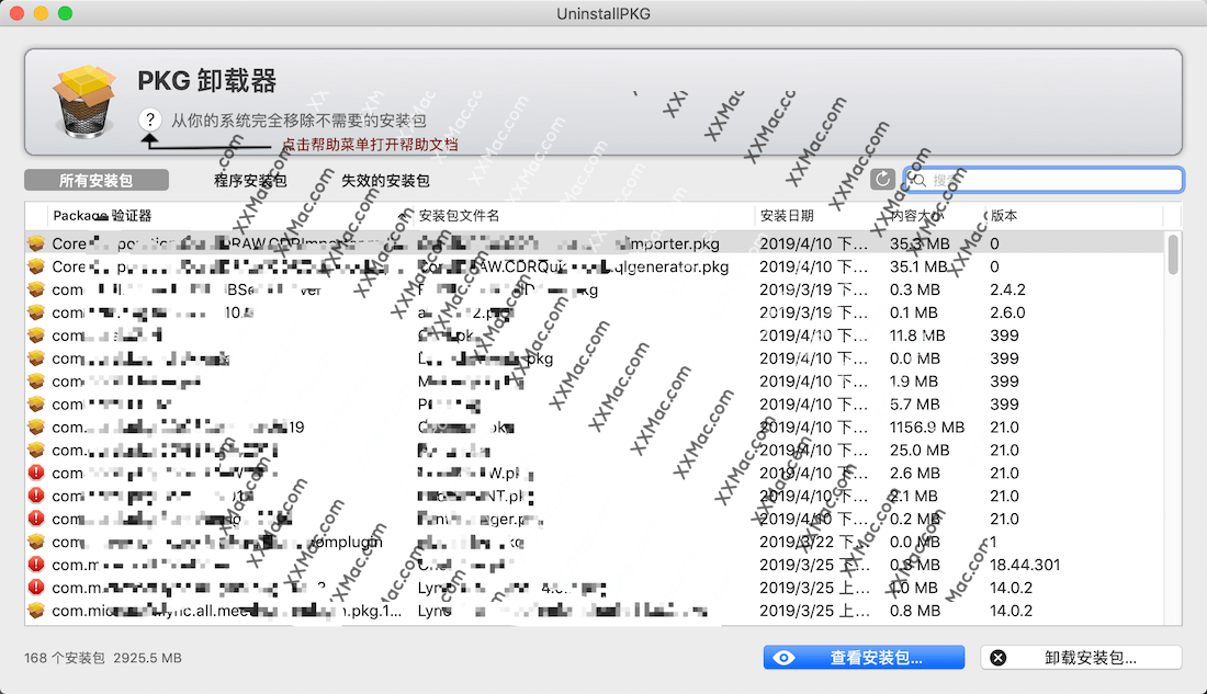 UninstallPKG for Mac v1.1.9 中文破解版下载 PKG文件卸载软件