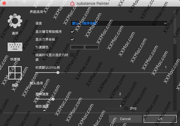 Substance Designer 2019 for Mac v2019.1.1(2320) 中文破解版下载 3D贴图制作软件