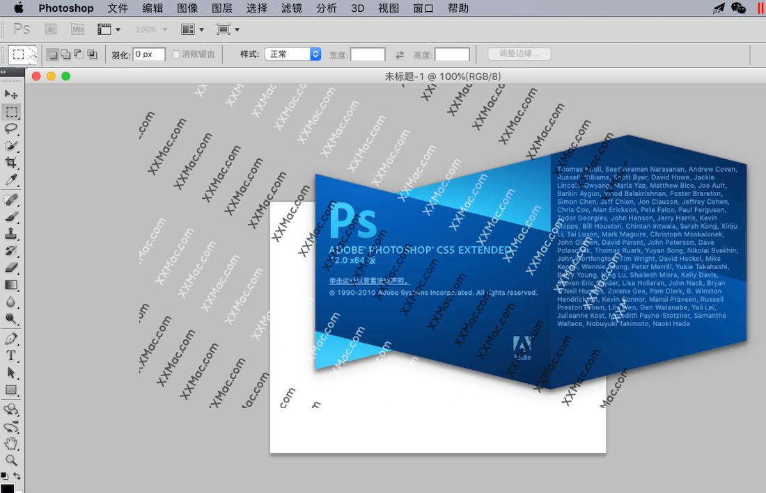 Adobe Photoshop CS5 for Mac v12.0 中文破解版下载 图像处理软件