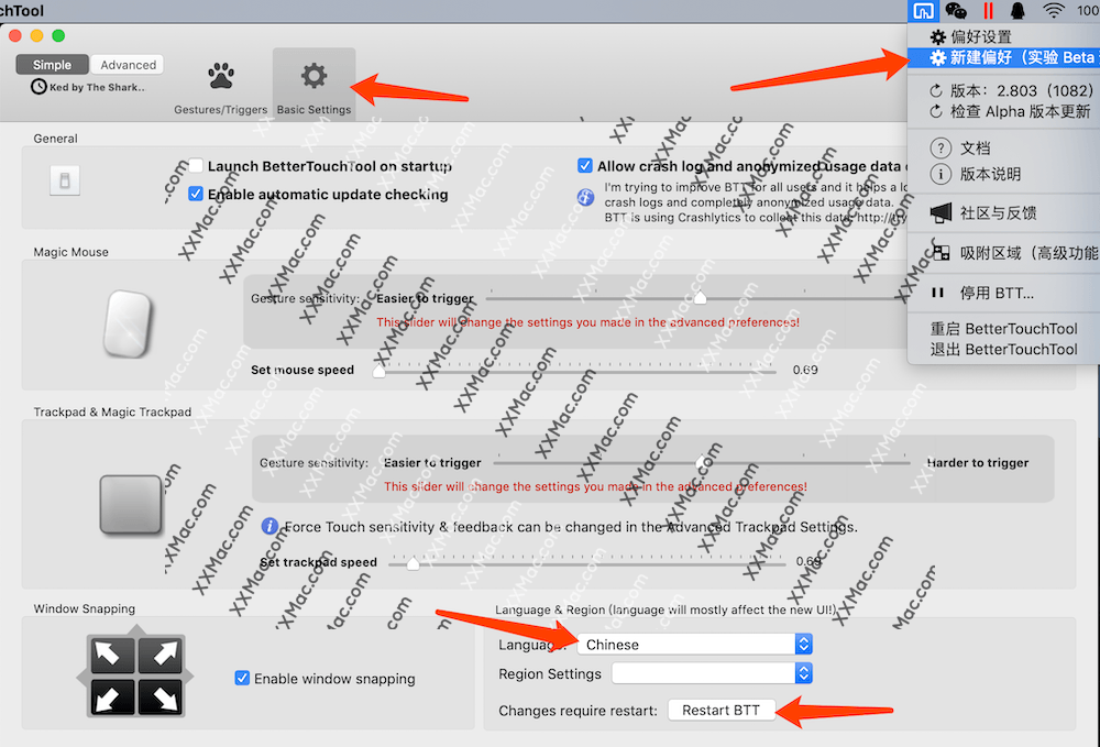 BetterTouchTool for Mac v2.803 中文破解版下载 触摸板增强软件