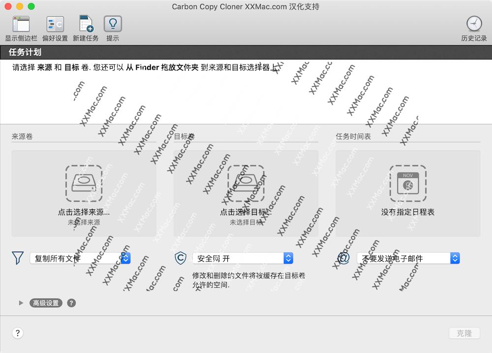 Carbon Copy Cloner 5 for Mac v5.1.14 中文汉化破解版下载 磁盘克隆备份工具
