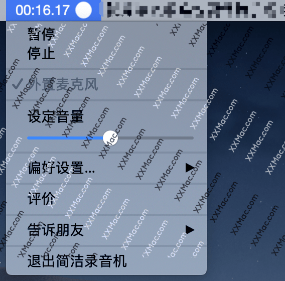 Simple Recorder Pro for Mac v1.9 中文破解版下载 简洁录音机