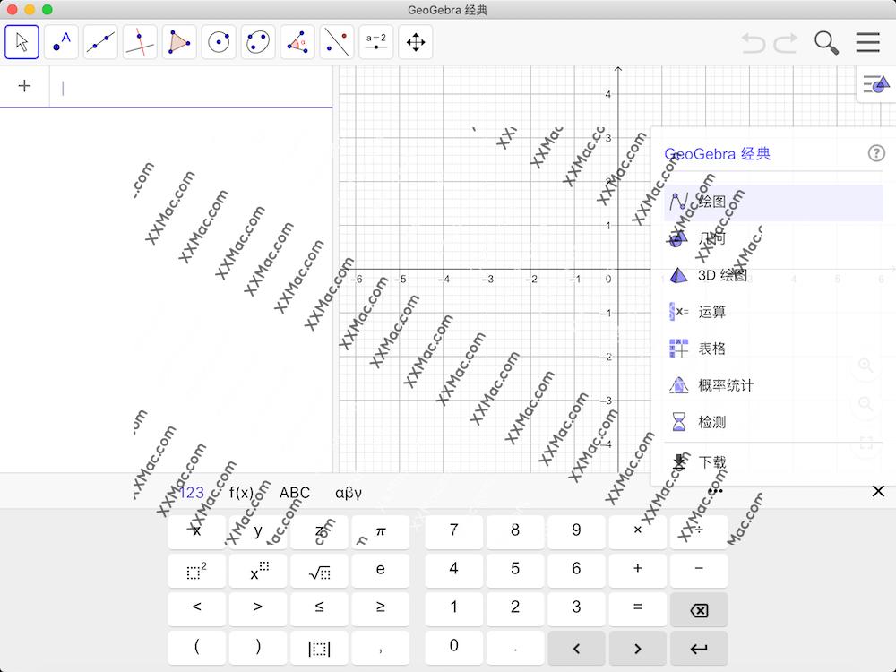 GeoGebra Classic 6 for Mac v6.0.604 官方中文版下载 数学应用软件