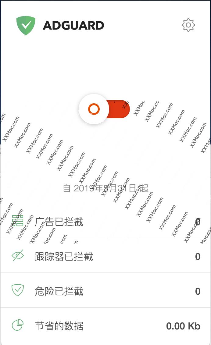 AdGuard for Mac v2.0.4.552 中文破解版下载 广告拦截软件