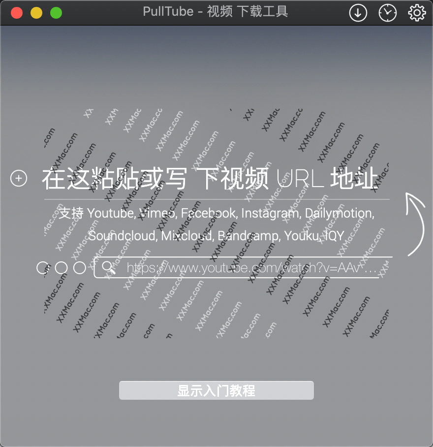 PullTube for Mac v1.4.4 中文破解版下载 在线视频下载工具