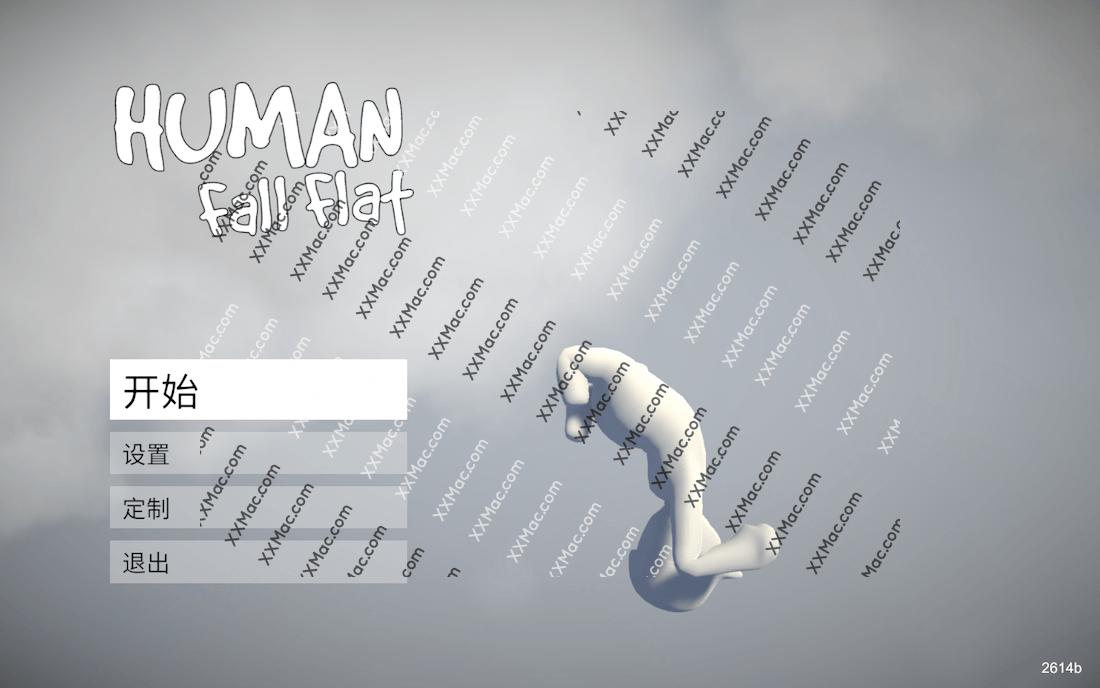 人类一败涂地 Human Fall Flat for Mac v1.3a26 中文破解版下载 解谜探索游戏