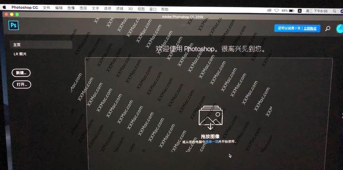 关于Adobe 系列软件破解后显示7天试用期的问题